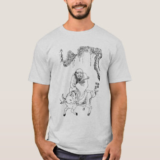 Lao Tzu Ming dynasty chinese painting T-Shirt