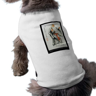 Lao Tzu Nature Never Hurries Quote Gifts & Tees Sleeveless Dog Shirt