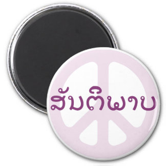 LAOS PEACE SIGN LAO MAGNET