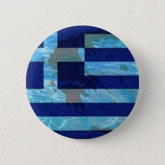 Large, 3 Inch Round Button, Greek flag 6 Cm Round Badge