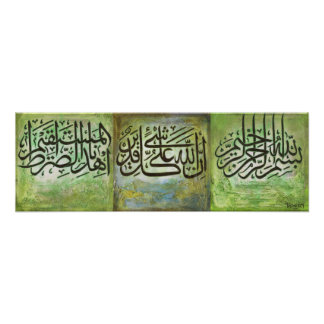 LARGE Bismillah and Ayats Islamic Art Poster