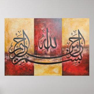 LARGE Bismillah Contemporary ORIGINAL Art Print