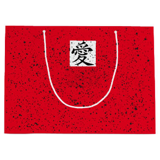 LARGE GIFT BAG WITH KANJI SYMBOL OF LOVE