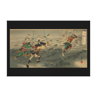Last Stand of the Kusunoki Clan AT Shijonawate Canvas Print