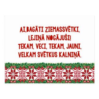Latvian Christmas FolkSong  Latviesu Tautasdziesma Postcard