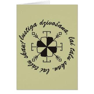 Latvian greeting card