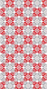 Latvian Symbol Gifts on Zazzle AU