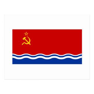 Latvian SSR Flag Postcard