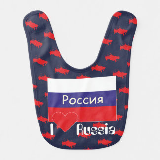 Lätzchen Russia - Russia Bib