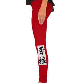 laura legging tights