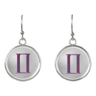 Lavender Zodiac Sign Gemini On Silver Earrings