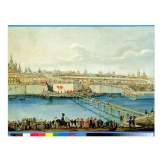 Laying of the Moskvoretsky Bridge in Moscow Postcard