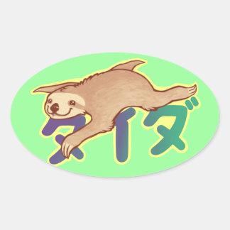 Lazy Sloth Oval Sticker