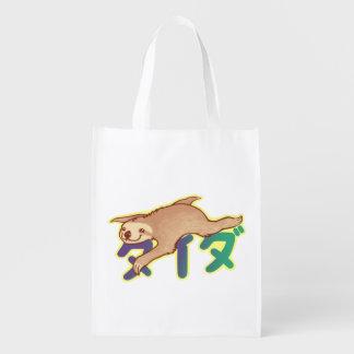 Lazy Sloth Reusable Grocery Bag