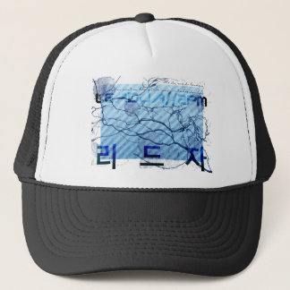 Leadja Trucker Hat