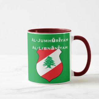 Lebanon Mug* / République Libanaise Tasse Mug