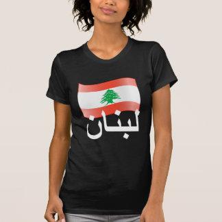 Lebanon Waving Flag Women's Shirt