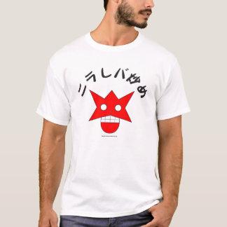 Leek lever frying! T-Shirt