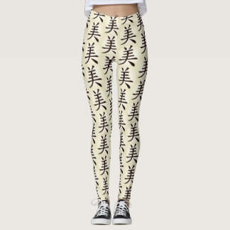 Leggings with Chinese Symbol for Beauty