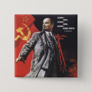 Lenin 15 Cm Square Badge