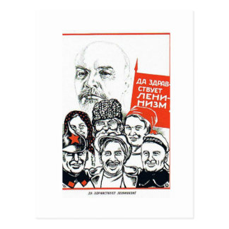 lenin father of communism postcard
