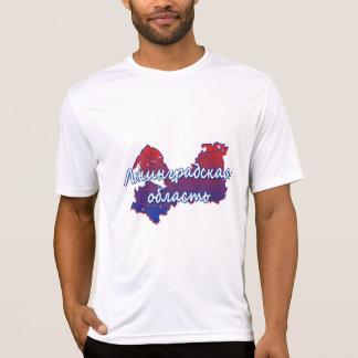 Leningrad Oblast T-Shirt
