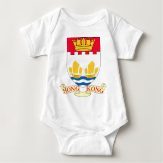 -Lesser_Coat_of_arms_of_Hong_Kong_(1959-1997 Baby Bodysuit