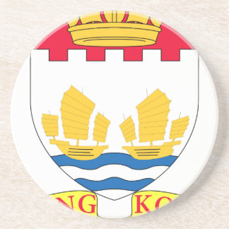 -Lesser_Coat_of_arms_of_Hong_Kong_(1959-1997 Beverage Coasters