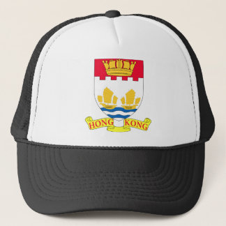 -Lesser_Coat_of_arms_of_Hong_Kong_(1959-1997 Trucker Hat