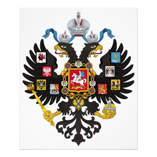 Lesser Coat of Arms of Russian Empire 1883 Art Photo