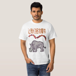 let us save the rhinoceros T-Shirt