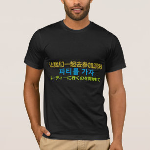 Let's Go Party (Chinese, Korean, and Japanese) T-Shirt