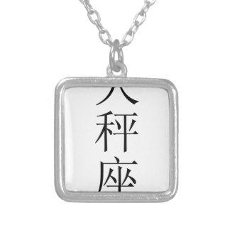 Libra zodiac sign in Chinese Pendants