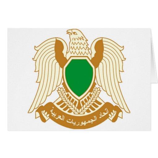 Libya - ليبيا cards