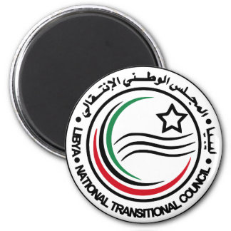 libya transitional council seal 6 cm round magnet