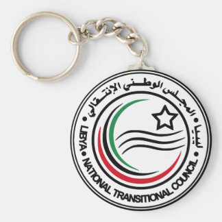 libya transitional council seal basic round button key ring