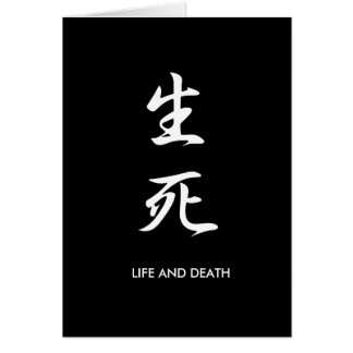 Life and Death - Seishi Card