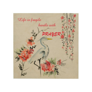 Life is fragile, handle with prayer Wall Art