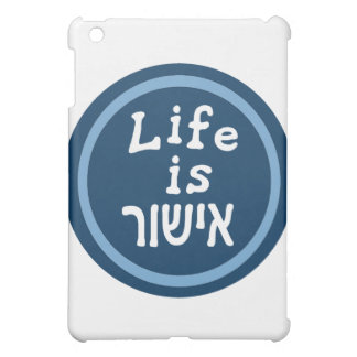 Life is good in Hebrew iPad Mini Cases