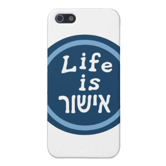 Life is good in Hebrew iPhone 5/5S Cases