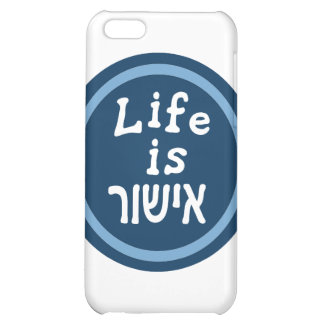 Life is good in Hebrew iPhone 5C Case