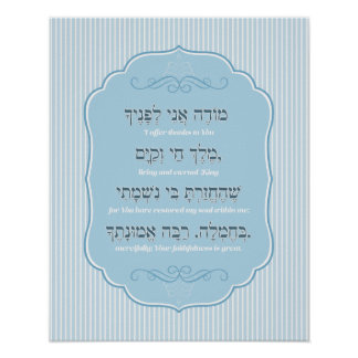 Light Blue Modeh Ani Poster
