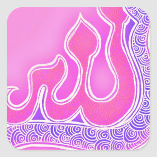 Lightpink Allah henna Square Sticker
