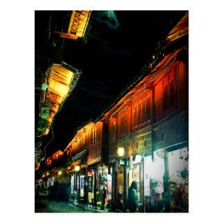 Lijiang China Postcard