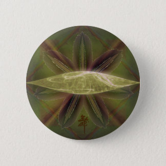 Lily Cocoon Nest Abstract Art 6 Cm Round Badge