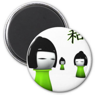 Lime Green Kanji Collection Refrigerator Magnets