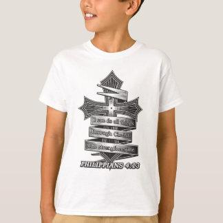 Limited Edition Philippians 4:13 Christian Bible T-Shirt