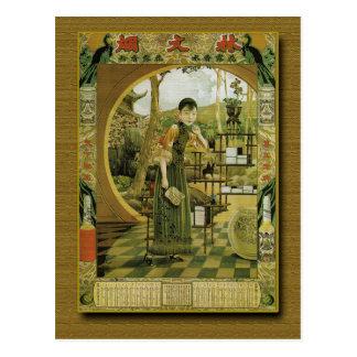 Lin Wen Fan Perfume Calendar Poster 1920s Postcards