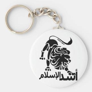 Lion of Islam Key Ring