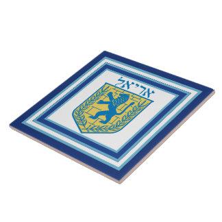 Lion of Judah Emblem Ariel Hebrew Large Square Tile